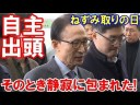 【韓国】李明博がソウル地検へ自主出頭!自宅周辺に集まった韓国人が混乱!の画像