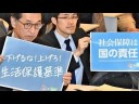 【生活保護】上畠のりひろ市議「神戸市の外国人、生活保護59億円」の件についての画像