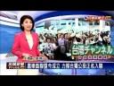 【台湾】台南で日本時代の総督府専売局の建築が修復についての画像