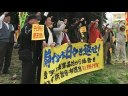 【沖縄と北朝鮮】沖縄の普天間基地訴訟に北朝鮮が関与していた件についての画像