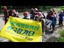 【パヨク】辺野古反対派、韓国から資金援助を受けていた件についての画像