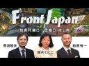 【格差社会】これが日本の現実?映画『万引き家族』についてなどの画像