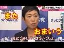【辻元清美】自民党の田畑毅議員に「離党してすむ問題ではない」【女性問題】の画像