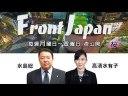 【チャンネル桜】国民保守党の主要政策についてなどの画像
