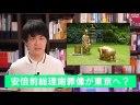 【韓国】前首相の安倍晋三氏の謝罪像、東京展示が検討の画像