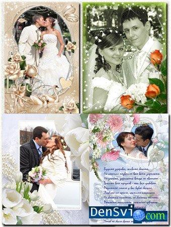 Рамка Photoshop - Свадебная книга » Всё для Фотошопа ...