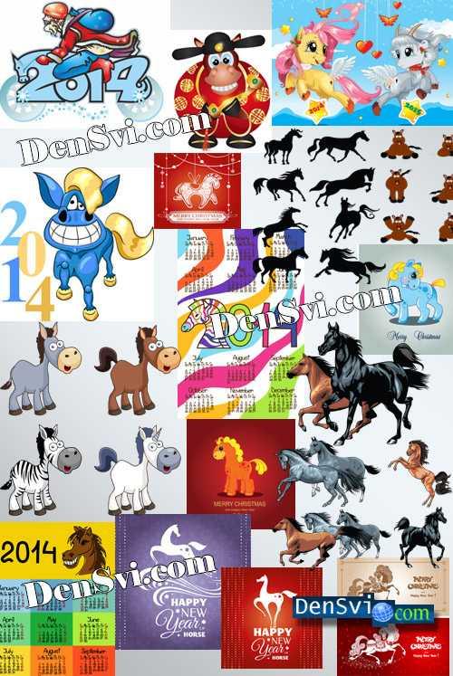 Лошадь 2014 - Вектор - символ года