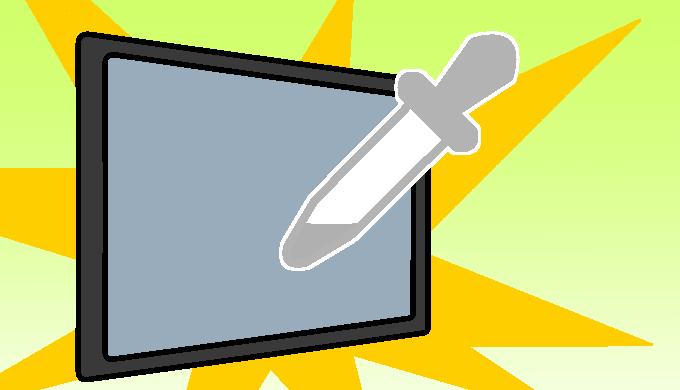 画面の色を取得:サムネ