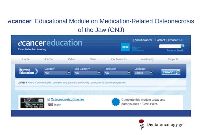 Online e-learning εκπαιδευτικό πρόγραμμα για την Οστεονέκρωση των Γνάθων