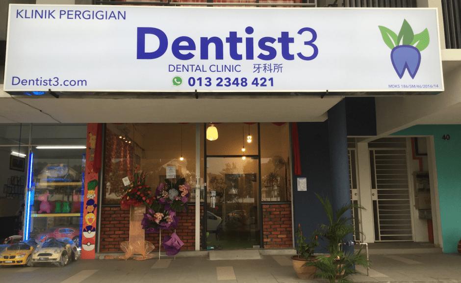 dentist3-clinic