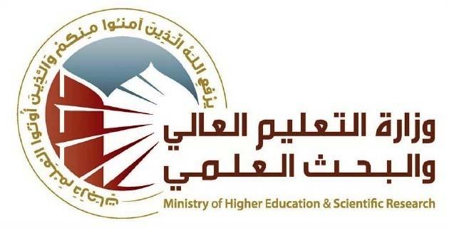التعليم تعلن آليات معالجة حالات الطلبة العراقيين الدارسين في اليمن