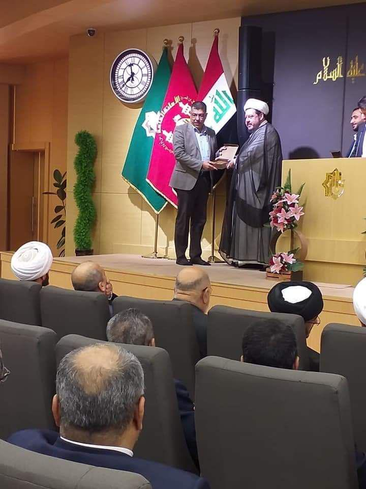 تكريم أ.د.علي حسين مكي                     (رئيس قسم العلوم الطبية الأساسية )