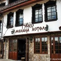 Hotel Gurko, Veliko Tarnovo