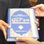 judge sworn in on quran