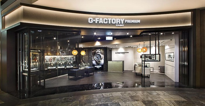 The new Casio G-Factory Premium Boutique in MBS.