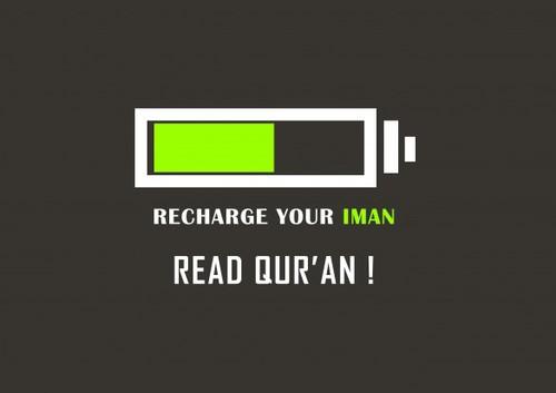 recharge-your-iman.jpg