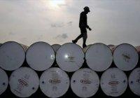 Precios del petróleo mundial registran fuertes bajas
