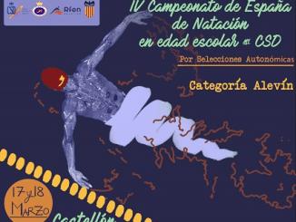 Campeonato de España por Selecciones Autonómicas Alevín del CSD.