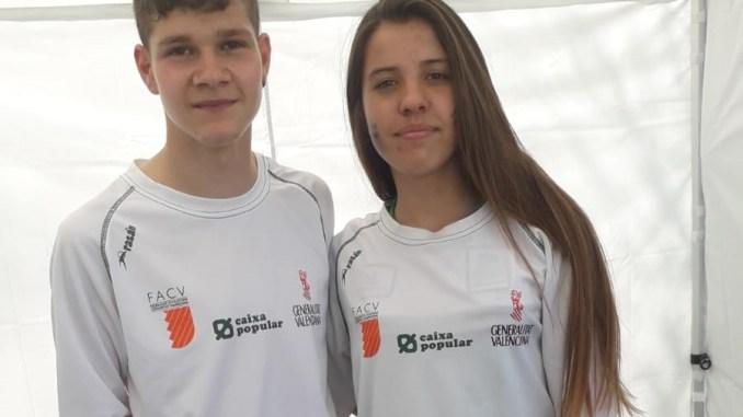 Buen fin de semana de los tres representantes del Club Atletismo Don Benito en Sevilla