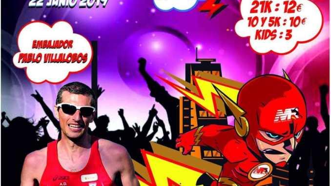 El sábado 22, a las 22 h., I Media Maratón Nocturna Ciudad del Vino en Almendralejo