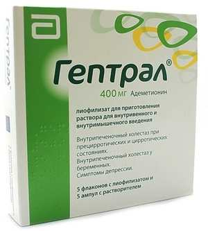 heptralinė hipertenzija)