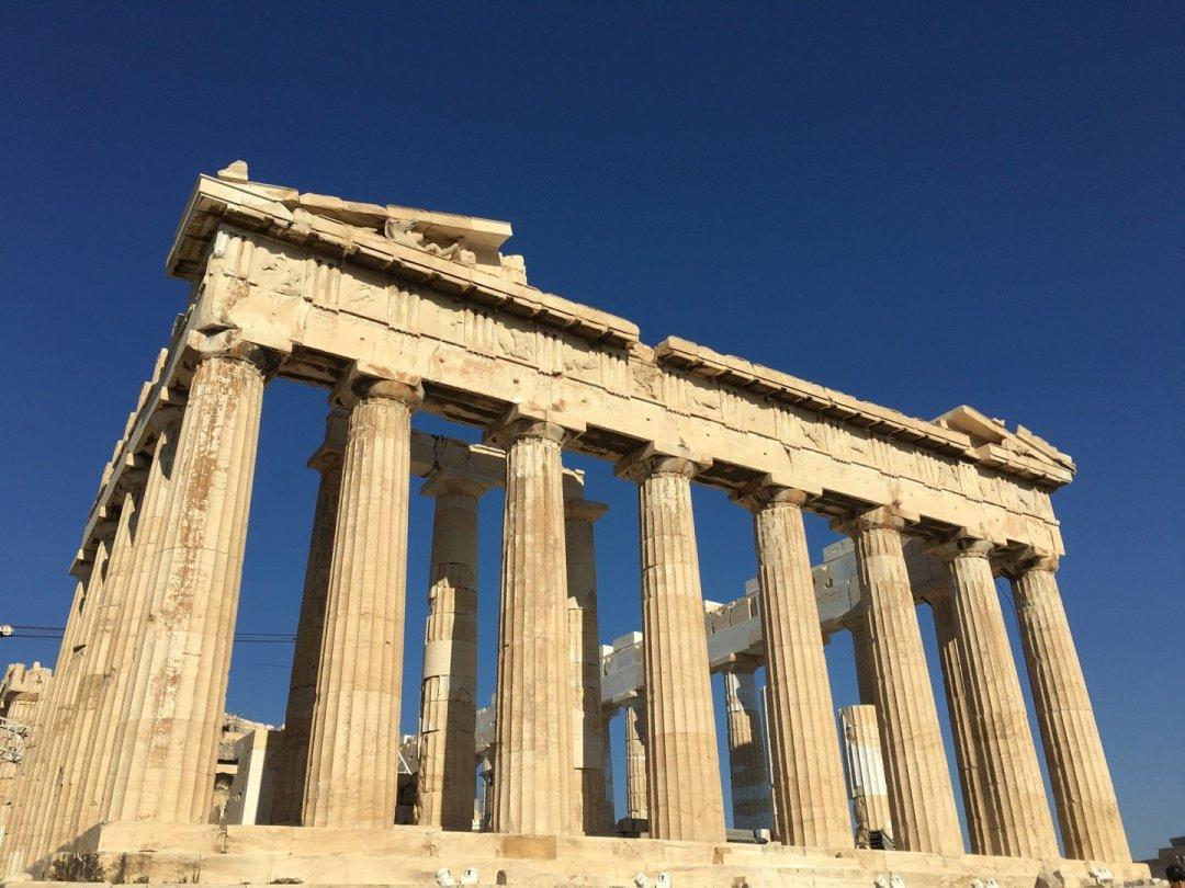 Fachada oriental del Partenon