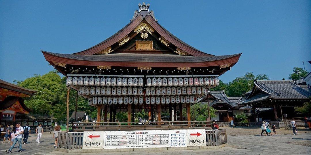 Kaguraden del santuario Yasaka