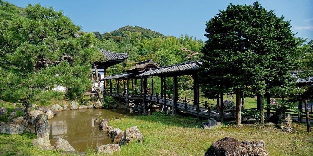 Kangetsu-dai