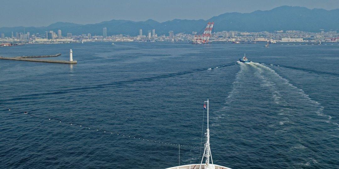 Llegando a Kobe