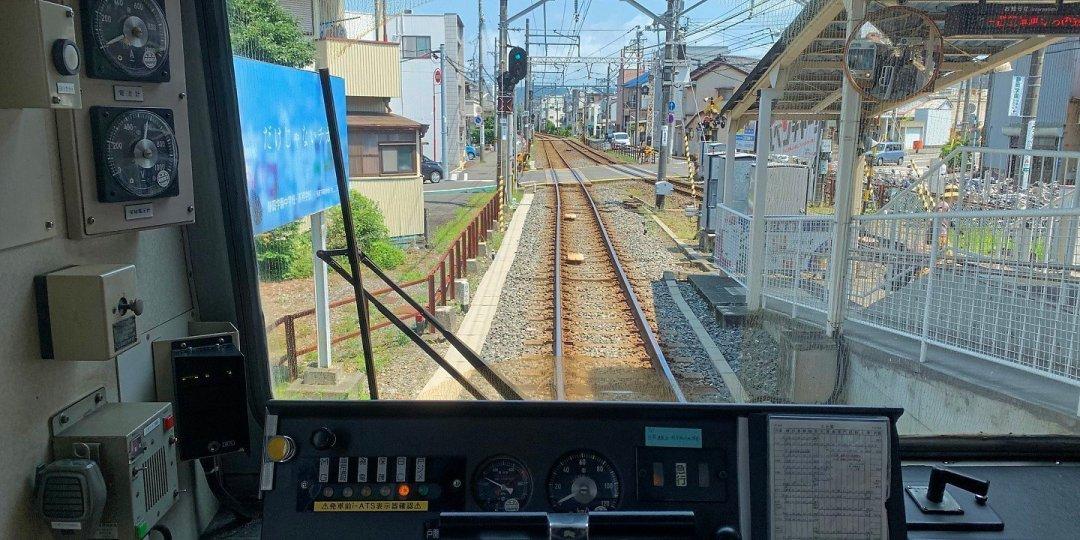 Regresando a Shimizu