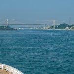 Atravesando el estrecho de Kanmon