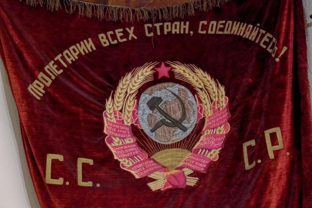 Antiguo estandarte soviético