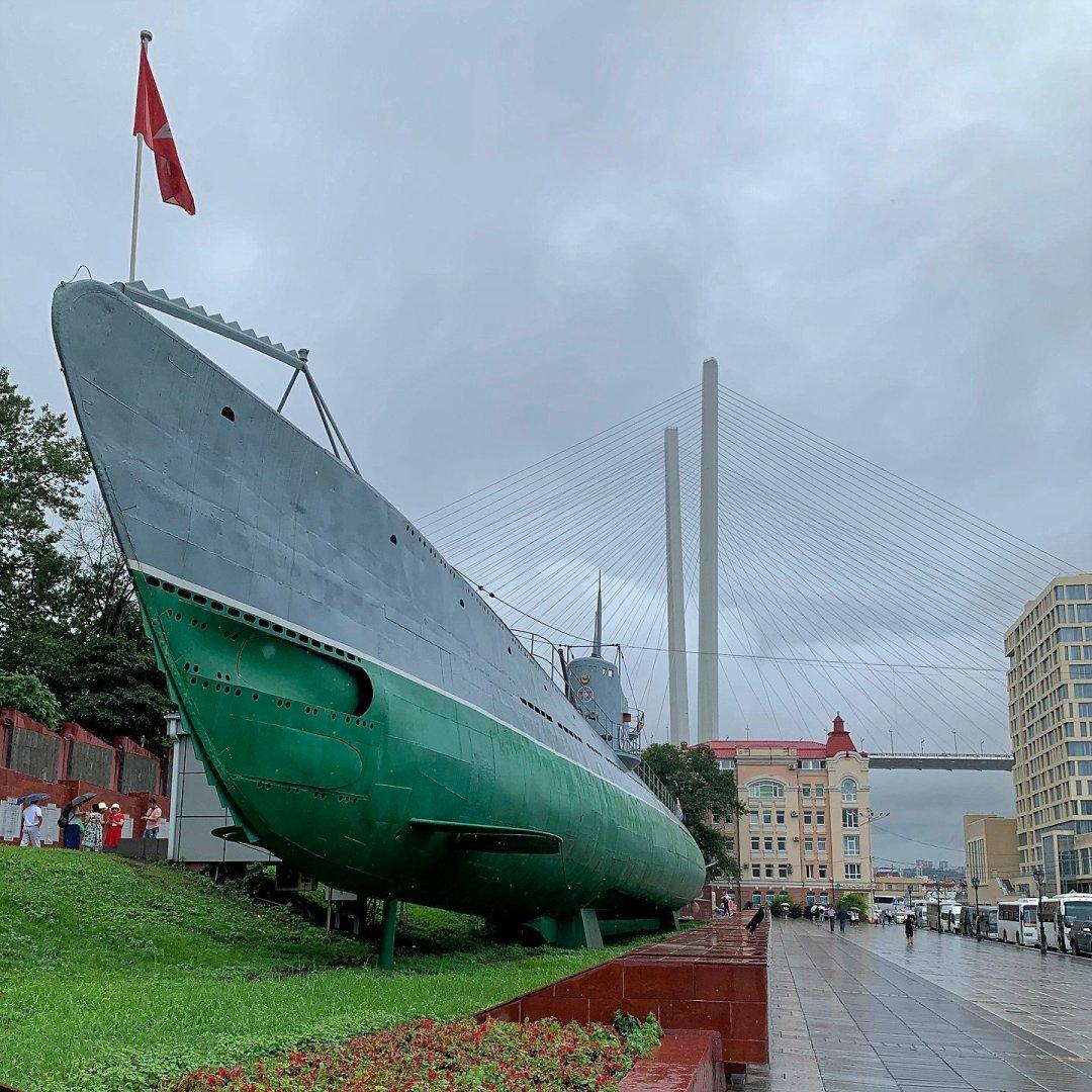Submarino S-56