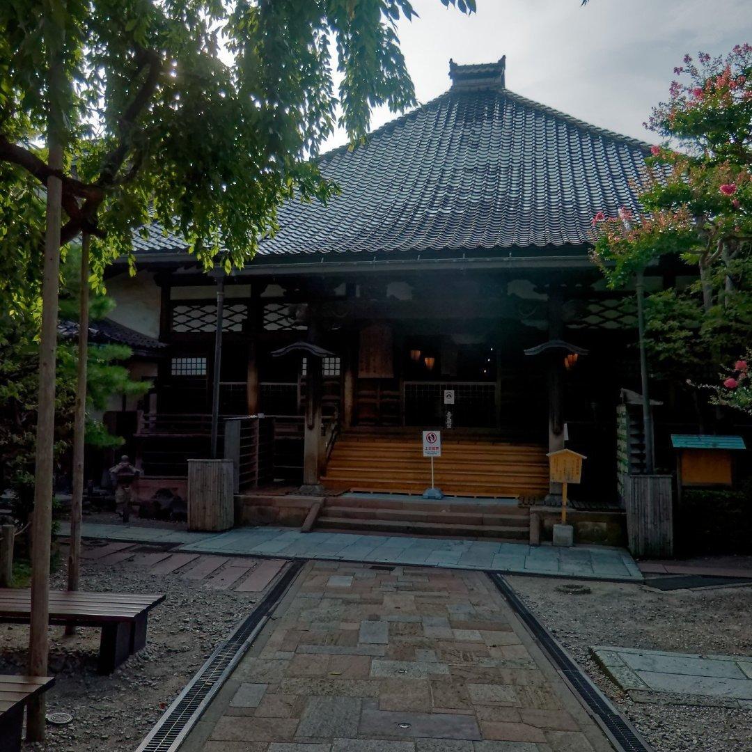 Templo Myoryuji