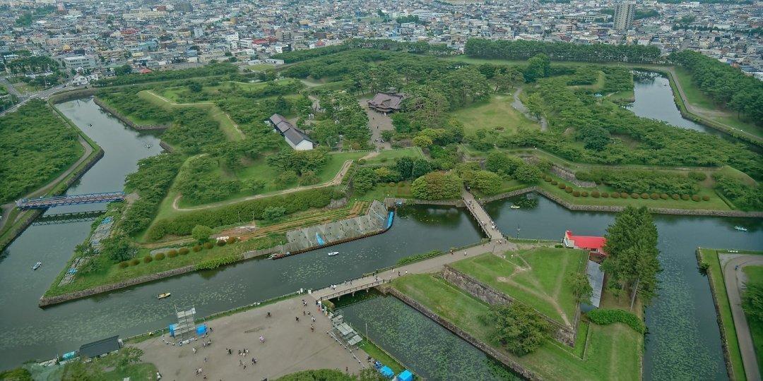 Fortaleza de Goryōkaku desde la torre