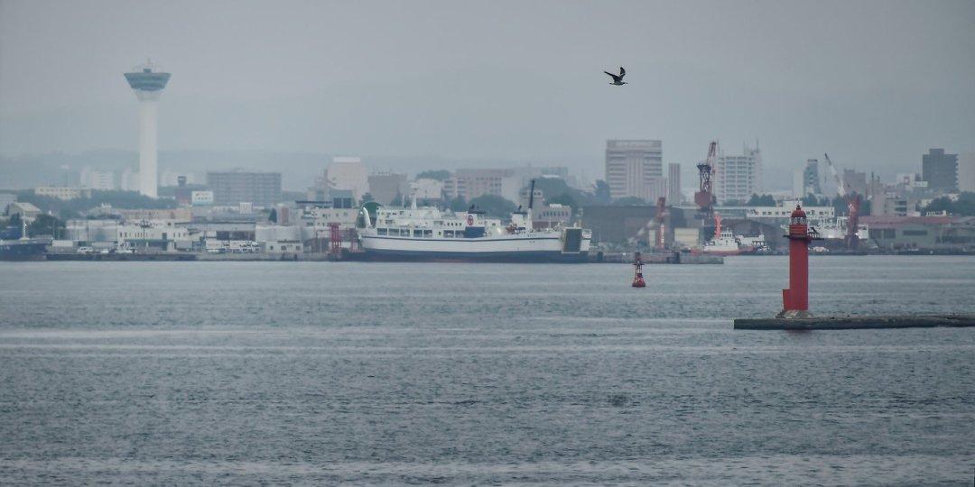 Zarpando de Hakodate