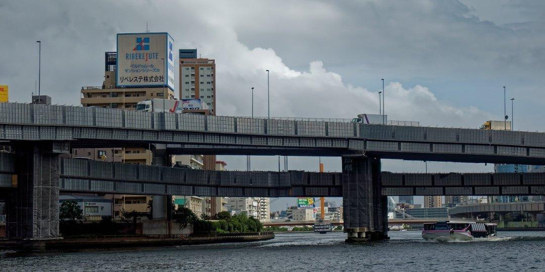 Ryogoku Junction