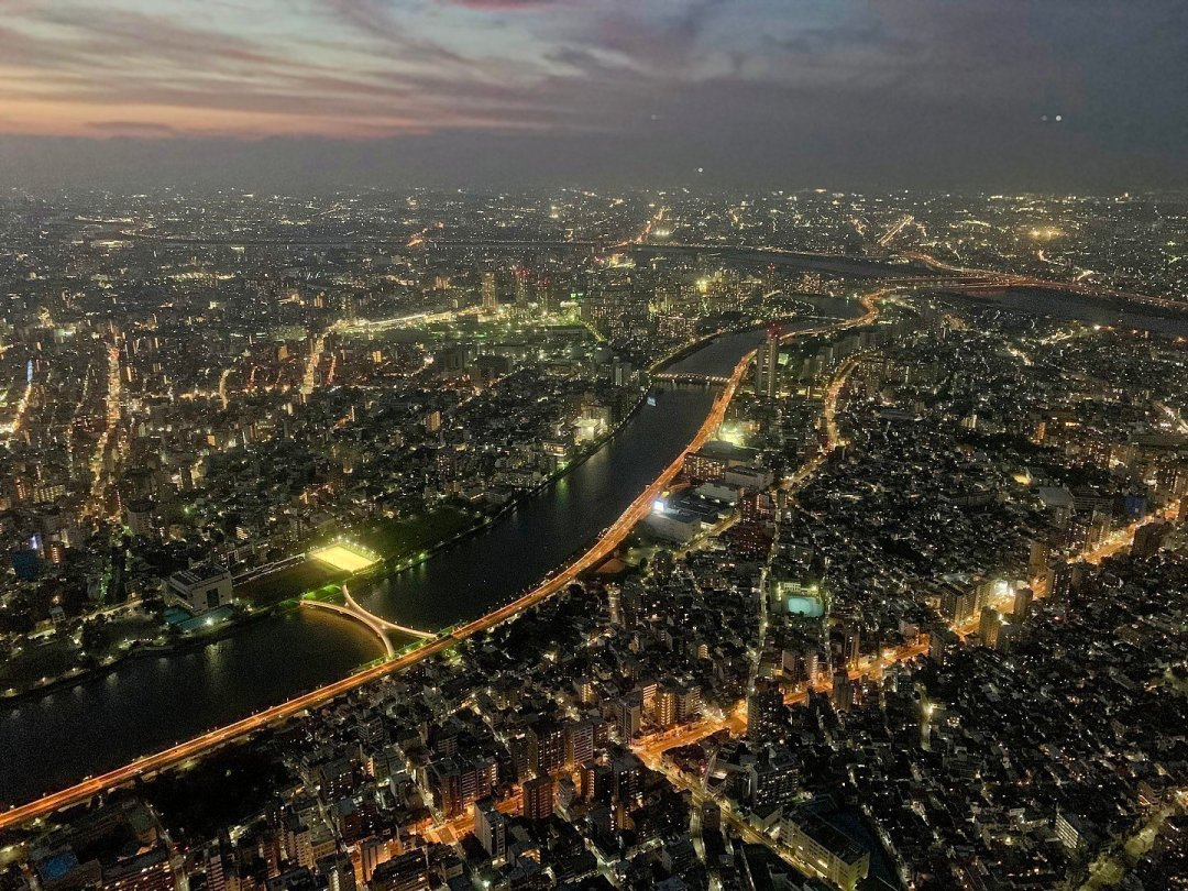 Atardecer desde el Tokyo Skytree