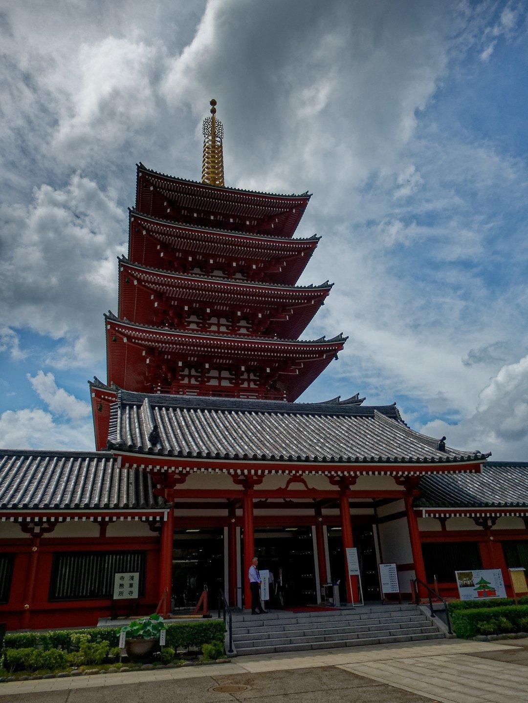Haiden y la Pagoda de Cinco Pisos