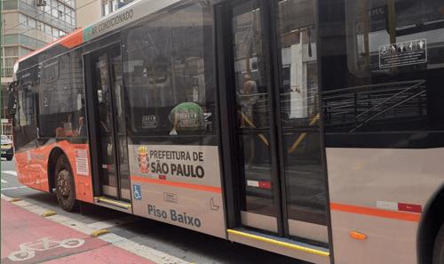 Prefeito Covas tira linha de ônibus que atende a estação Vila Leopoldina