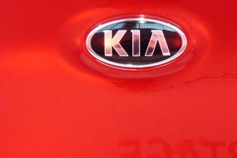 Kia Sportage IAA 2015