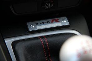 Honda Civic Type R 2015 Seriennummer