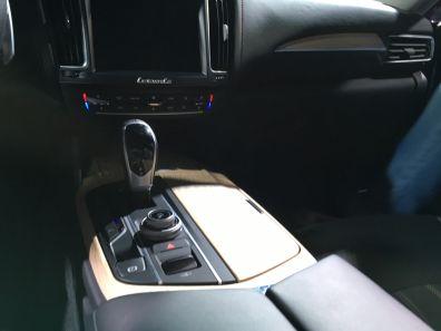 Maserati Levante Mittelkonsole