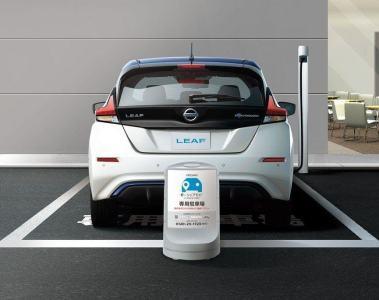 Nissan bietet in Japan E-Carsharing an