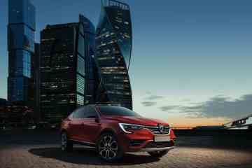 Neuer Renault Arkana auf dem Moskauer Automobilsalon vorgestellt