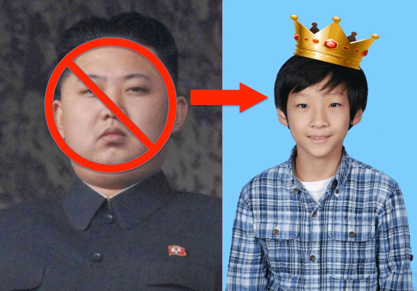 Der sechsjährige Kim Song Pak ist kaum im Amt, schon krempelt er das ganze Land um. Er hat ein zweites Modem für Nordkorea gekauft. Somit könnten bis zu 30 Nordkoreaner gleichzeitig im Web surfen.   bildmontage: buzz orgler mit der hilfe von microsoft word