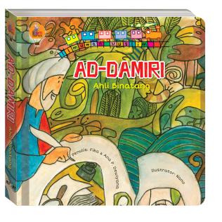 ad-damiri-ok