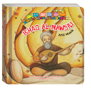 ishaq-al-mawsili-ok
