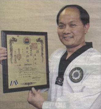 Grandmaster T K Loh