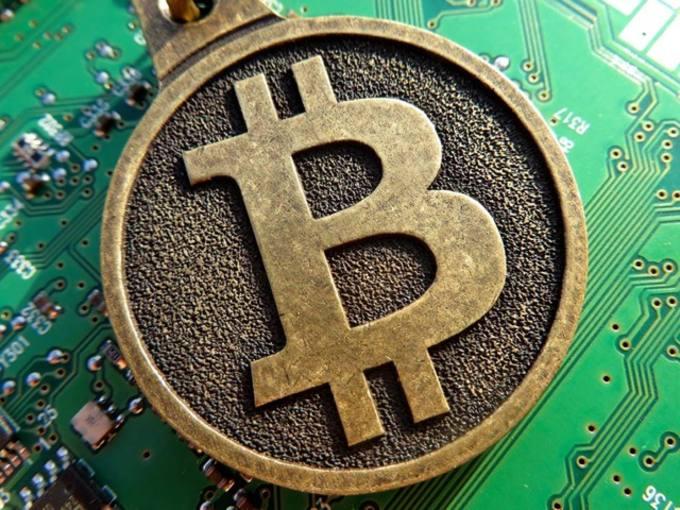 bitcoinfalso
